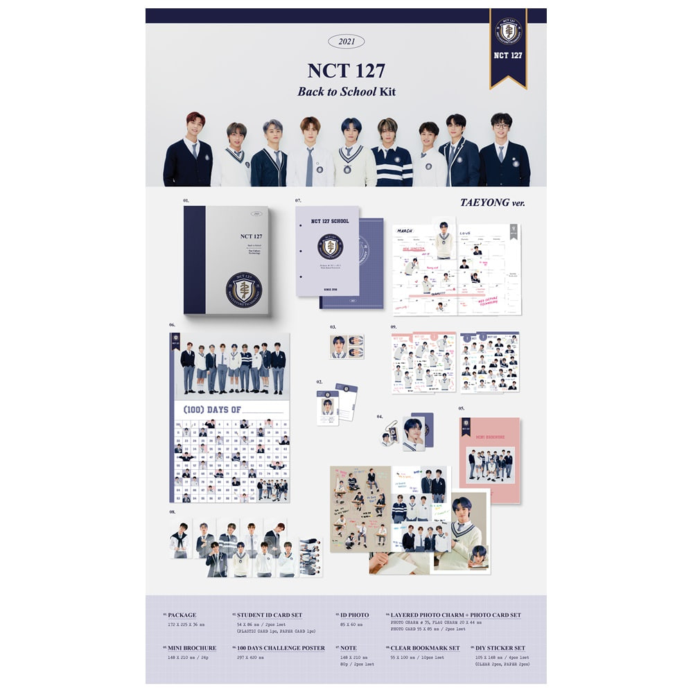 2021 NCT 127 Back to School Kit케이팝스토어(kpop store)
